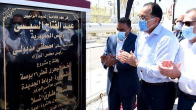صورة رئيس الوزراء يشهد افتتاح مشروعات تطوير ميناء الحمراء البترولي