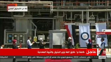 صورة الرئيس السيسي يفتتح مشروع إنتاج البنزين عالي الأوكتين بالأسكندرية