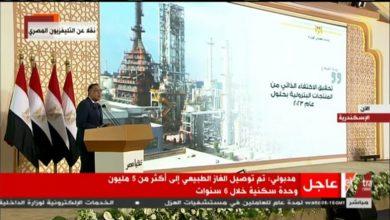 صورة مدبولي اليوم بالأسكندرية: تحقيق الإكتفاء الذاتي من المنتجات البترولية بحلول 2023