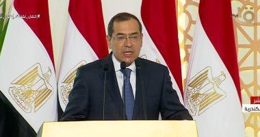 صورة فيديو : وزير البترول يعلن عن مشروعات جديدة للقطاع وخطة ترشيد الاستهلاك