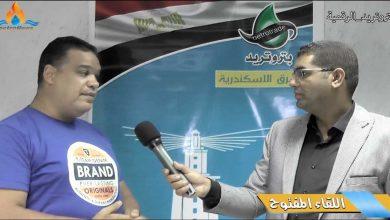 صورة فيديو : ياسر عبد العزيز يشرح مهام الحاسب الآلي في المناطق بعد تطبيق المنظومة الجديدة