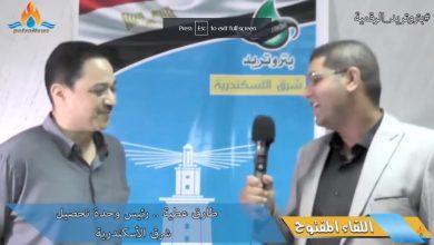 صورة طارق عطية يشرح الفرق بين مهام رئيس الوحدة قبل و بعد الـ POS