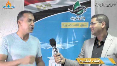 صورة فيديو ..معتز الحفني عن المنظومة الجديدة : نعيش طفرة غير مسبوقة