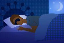 هل يحمي النوم من كورونا ؟