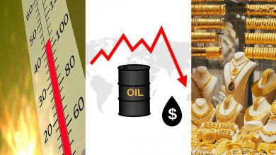 أسعار الذهب والبترول وحالة الطقس اليوم