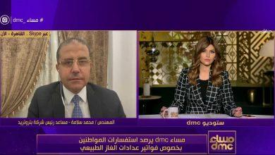 المهندس محمد سلامة علي قناة dmc