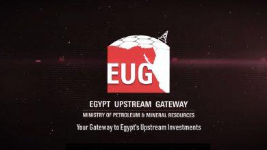 بوابة مصر للاستكشاف والانتاج