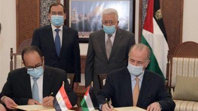 توقيع بروتوكول تعاون بين مصر وفلسطين