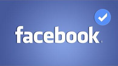 فيسبوك العلامة الزرقاء