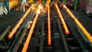 الحديد والصلب تعلن سداد جزء من مديونيتها لصالح شركة بتروتريد