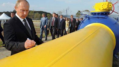 الغاز الطبيعي الروسي