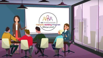 برنامج تنمية قدرات العاملين بالموارد البشريه
