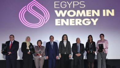 تكريم سيدات قطاع البترول بمعرض ايجيبس