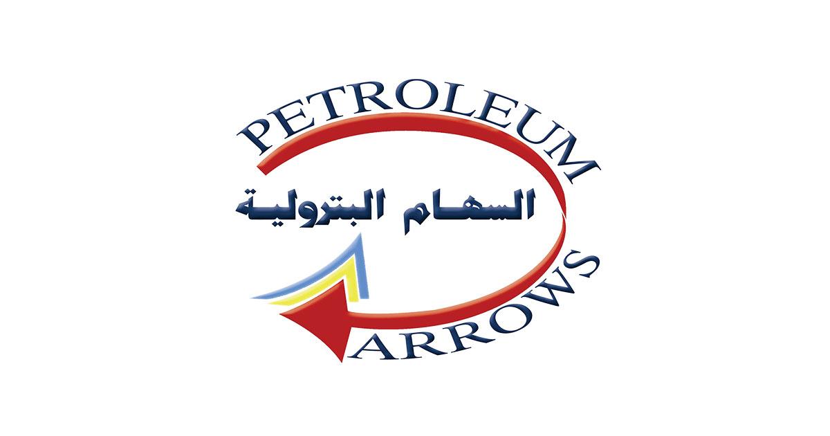 شركة السهام البترولية