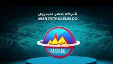 شركة مصر للبترول