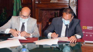 بروتوكول تعاون مشترك بين بتروتريد و بنك مصر