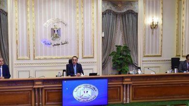 اللجنة العليا لإدارة أزمة كورونا