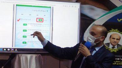 برنامج تأهيل رقمي متكامل للعاملين بالشرقية