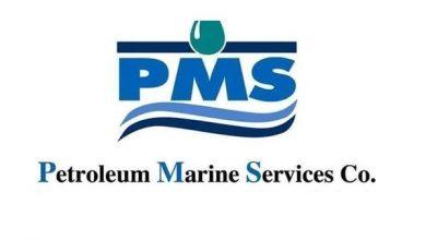 خدمات البترول البحرية