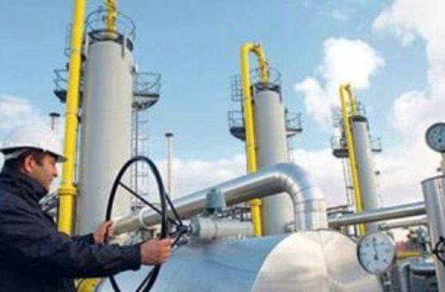 وحدة مقياس كمية الطاقة - الوحدة الحرارية البريطانية