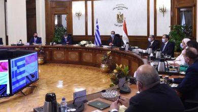 التعاون المصري اليوناني في مجال الغاز