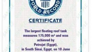 قطاع البترول المصري يدخل موسوعة جينيس للأرقام القياسية