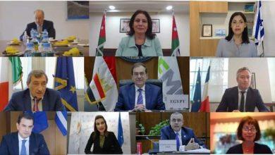 اجتماع وزراء منتدى غاز شرق المتوسط