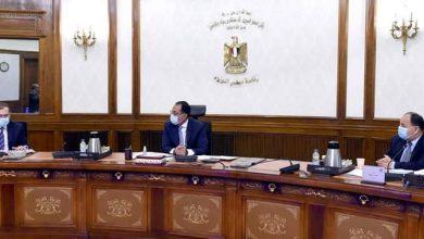 """""""رئيس الوزراء"""" يناقش موازنة الهيئة المصرية العامة للبترول"""