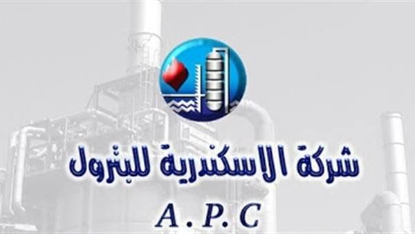 شركة الإسكندرية للبترول