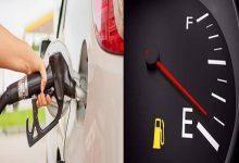 كيف يُمكنك التحكم في استهلاك البنزين الخاص بسيارتك ؟