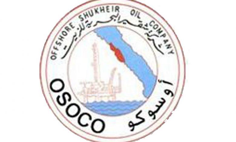 شركة أوسوكو - شقير البحرية للزيت