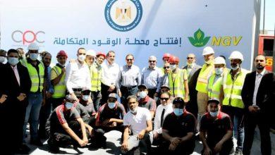 """""""وزير البترول"""" يفتتح محطة المكس المتكاملة بالإسكندرية"""