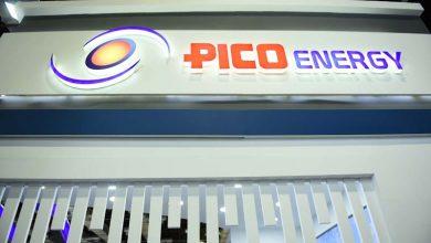 """شركة """"بيكو"""" للخدمات البترولية"""