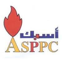 شركة أسبك - الإسكندرية للمنتجات البترولية