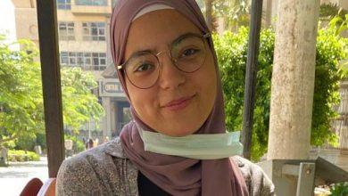 مريم حمادة عبد الفتاح