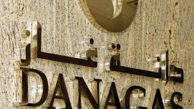 شركة دانة غاز مصر