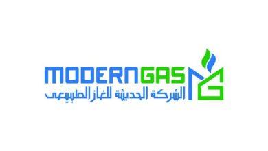 شعار الشركة الحديثة للغاز الطبيعي - مودرن جاس
