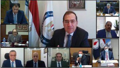 وزير البترول يترأس الجمعية العامة للشركة العامة للبترول
