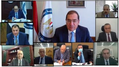 """"""" وزير البترول """" يترأس الجمعية العامة لـ """" إيجاس """""""