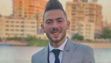 كريم محمد ندا