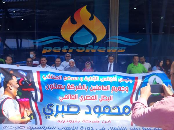 استقبال رسمي و شعبي للبطل الأوليمبي محمود صبري