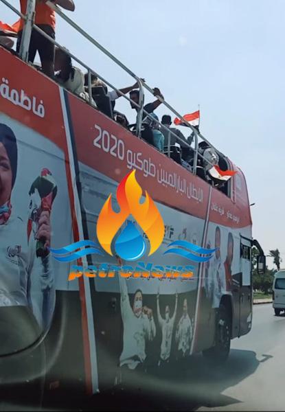 موكب الأبطال في طريق صلاح سالم متجها إلى المركز الأوليمبي بالمعادي