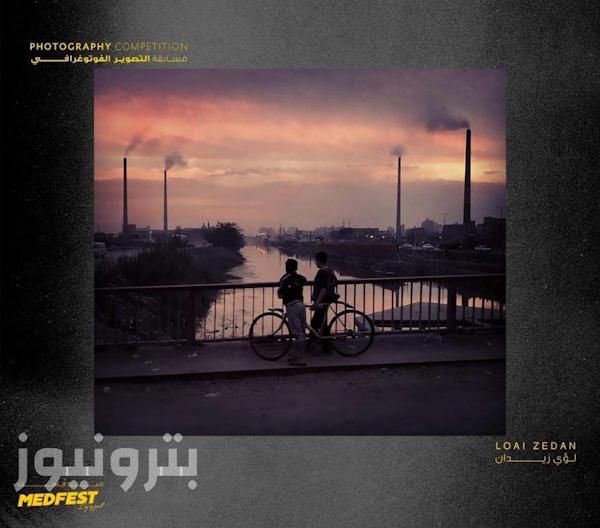 صورة المصور لؤي زيدان الفائزة بالمركز الثالث لمسابقة ميدفيست العالمية للتصوير