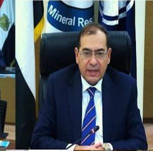 المهندس طارق الملا وزير البترول و الثروة المعدنية