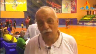 الكابتن محمد الورداني - مُقرر لعبة كرة السلة ببطولة الشركات