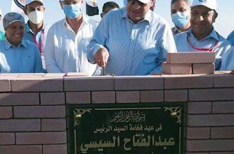 وزير البترول يضع حجر الأساس لمحطة معالجة الحمد البرية